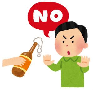 no_drink_man.jpg
